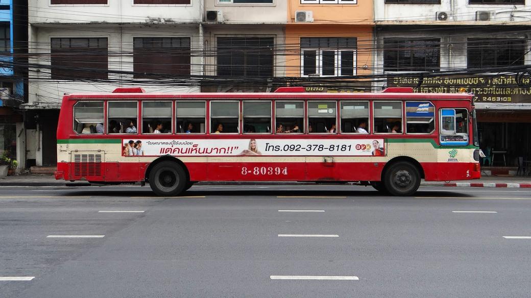 DSC05637B